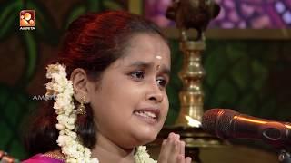 Sandhyadeepam|സന്ധ്യാദീപം - Ep: 14th Oct 18 | Lalithaamritam | Amritam Gamaya |