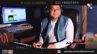 Kangalinir Bondhu By F A Sumon Demo Video Studio Version 2015 HD   YouTube