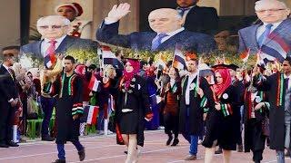 حفل تخرج جامعة بغداد بحضور رئيس الوزراء,وزير التعليم ,ورئيس جامعة بغداد