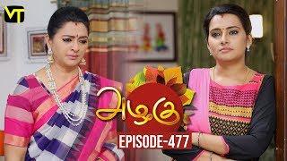 Azhagu - Tamil Serial | அழகு | Episode 477 | Sun TV Serials | 14 June 2019 | Revathy | VisionTime