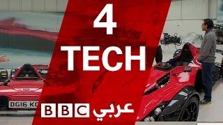 أسرع سيارة في العالم من تطويرالأخوين بريجس - 4Tech