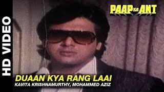 Duaan Kya Rang Laai - Paap Ka Ant | Mohammed Aziz & Kavita Krishnamurthy | Govinda