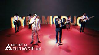 다이나믹듀오(Dynamic Duo) - 날개뼈 (Hot Wings) (Feat. 효린 Of Sistar) M/V