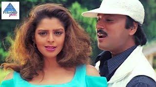 Kangalile Oru Kadhal Nila Video Song  Pistha Tamil Movie Songs   Karthik   Nagma  Pyramid Music