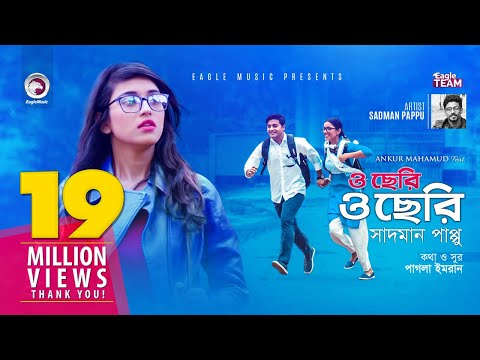 Xxx Mp4 O Cheri O Cheri Ankur Mahamud Feat Sadman Pappu Bangla New Song 2018 Official Video 3gp Sex