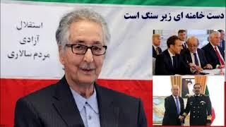 بنی صدر : دست خامنه ای زیر سنگ است   ارزیابی سفر حساس وزیر خارجه فرانسه به ایران