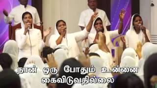 Naan Orupodhum by Pr. Gabriel Thomasraj  @ ACA Church, Avadi