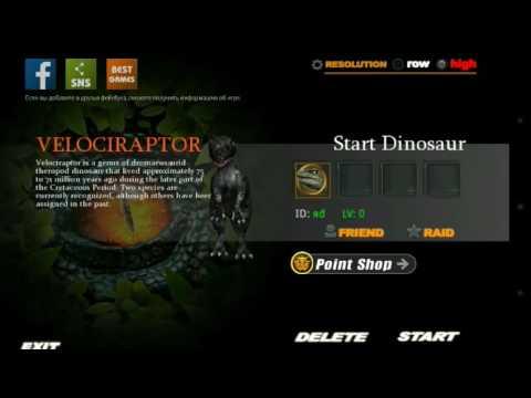 Xxx Mp4 Dinos Online Mod Dragozino Ycтановка 3gp Sex