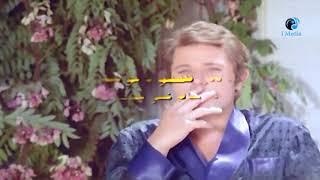 فيلم امراة بلا قلب | Emraa Bela Qalb Movie
