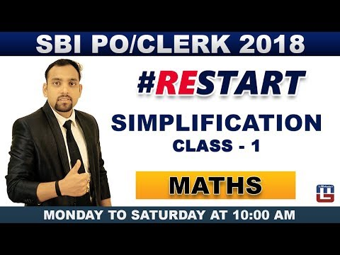 Xxx Mp4 1 Simplification Part 1 Maths SBI PO Clerk 2018 10 00 Am 3gp Sex