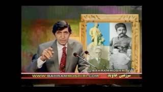 Bahram Moshiri, بهرام مشيري « دوشنبه ـ 7 نوامبر »؛