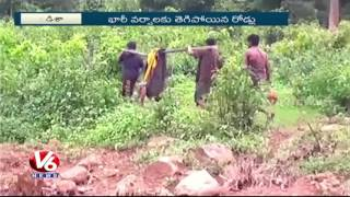 Pregnant Woman in Odisha Carried to Hospital On Bamboo Shaft | V6 News