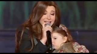 Nancy Ajram - Mila ( Beautiful Performance with daughter) نانسي عجرم - میلا