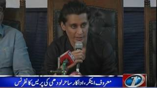 Sahir Lodhi announces new date of upcoming movie 'Raasta' release