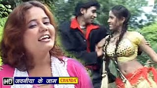 Jawaniya Ke Jaam    जवानियाँ के जाम     Priyanka Singh    Bhojpuri Hot Songs