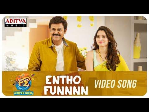 Xxx Mp4 Entho Fun Video Song F2 Songs Venkatesh Varun Tej Anil Ravipudi DSP 3gp Sex
