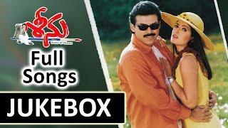 Seenu (శీను) Telugu Movie Songs Jukebox    Venkatesh,Twinkle Khanna