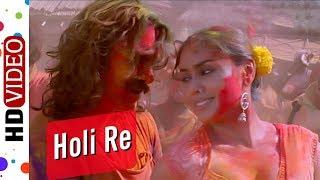 Holi Re   Mangal Pandey: The Rising (2005) Song  Aamir Khan   Rani Mukherjee  A R Rahman   Holi Song