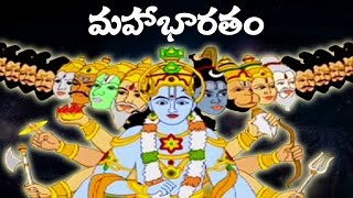 Krishna Stories In Telugu | Janmashtami Story For Kids | Telugu Short Stories For Kids | Bommarillu