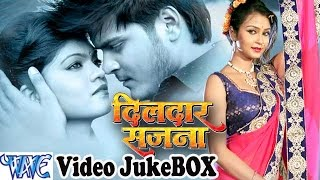 दिलदार सजना || Dildar Sajna || Video JukeBOX || Bhojpuri Hot Songs 2015 new