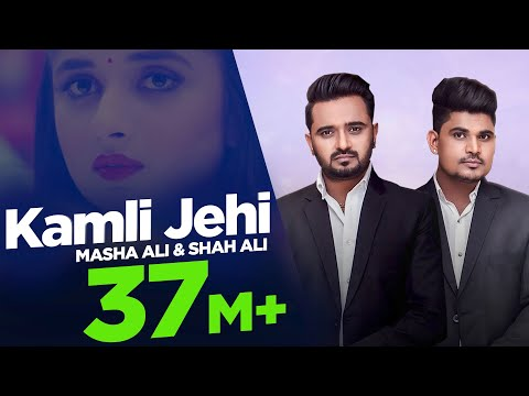 Xxx Mp4 Punjabi Song 2018 Kamli Jehi Masha Ali Shah Ali Japas Music 3gp Sex