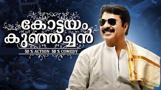 Malayalam Super Hit Movie | Kottayam Kunjachan [ HD ] | Comedy Action Full Movie | Ft.Mammootty