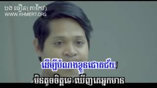 Sunday VCD Vol 178  - 10  Besdong Nak Seksa (Raksa)