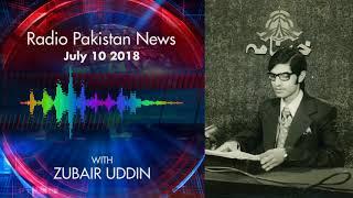 Radio Pakistan News July 10 2018