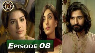 Dil Lagi Episode 08 - ARY Digital - Top Pakistani Dramas