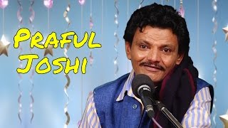 gujarati comedy video clips - funny gujju jokes by praful joshi - ep.1