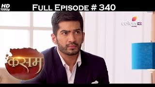 Kasam - 4th July 2017 - कसम - Full Episode (HD)