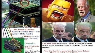 মুসলিম বিশ্বকে ধ্বংস করতে clash of clans গেমস আবিস্কার করেছে খ্রিষ্টান-ইহুদীরা