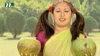 Bangla Natok Ronger Manush l Episode 53 | A T M Shamsuzzaman, Bonnya Mirza, Salauddin Lavlu l Drama