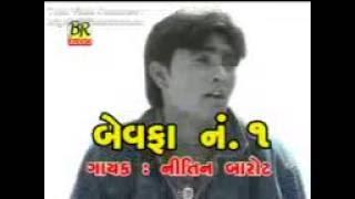 Gujarati Bewafa Song New 2016 || Tu ja Bewafa JA || Prem Rog || Gujarati New Song