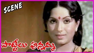 Pottelu Punnamma    Telugu Movie Scene  - Murali Mohan,Sri Priya