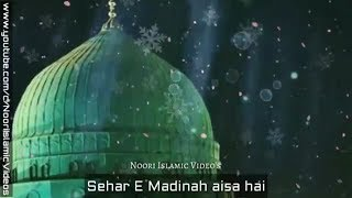 Aane walo yeh to batao shehr madina kaisa hai - New HD Naat 2018 Allama Hafiz Bilal Qadri