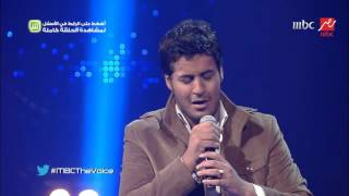 كرار صلاح  موال أنام وما يجيني النوم the voice
