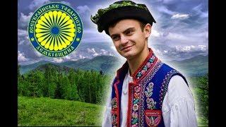 Ішло дівча лучками    Lemko    Ukrainian highlanders song