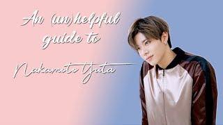 An (un)helpful guide to Nakamoto Yuta