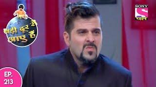 Badi Door Se Aaye Hain - बड़ी दूर से आये है - Episode 213 - 28th September, 2017