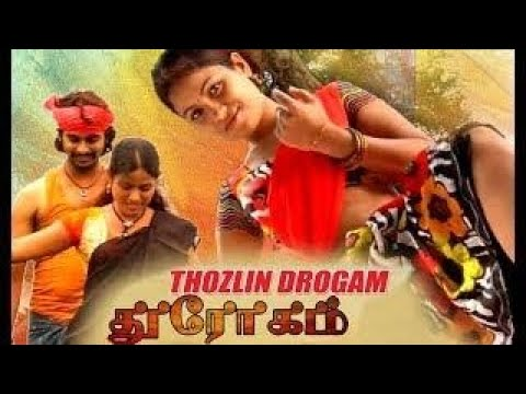 Tamil Hot Movie 2016 New Releases # Thozlin Drogam # Tamil New Movies 2016 Full Movie HD