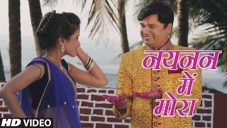 NAIYANAN MEIN MORA | Latest Holi Video Song 2017 |Singer - Deepak Tripathi |