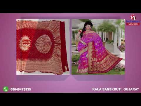 Saree And Dress Material By Kala Sanskruti, Jamnagar