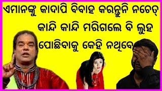 Ajira anuchinta 18 July 2018 , sadhubani anuchinta #sadhubani
