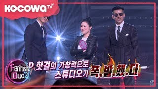 [Fantastic Duo2] Ep 32_Jinusean with 'Hot Chicken Girl'