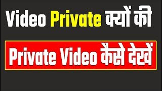 How to see Maths and Physics videos, How to study Physics, How to study Maths, CBSE Boards,JEE,NEET