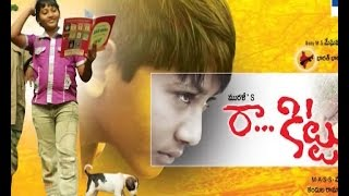 Raa Kittu | A Movie Produced, Directed and Acted by Govt. Teachers | Yuva