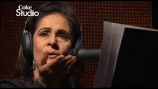 Mori Araj Suno, Tina Sani, Coke Studio Pakistan, Season 3