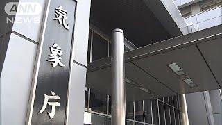 3・11の関東に速報なかった・・・緊急地震速報で新手法(18/03/22)
