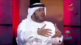 محاكمة المعلق الرياضي عامر عبدالله في برنامج ياهلا رمضان